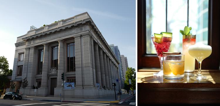 The Bank Sacramento